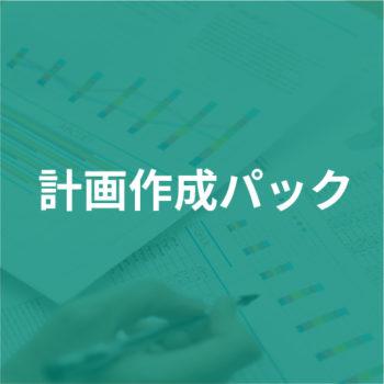 tool-KS-001