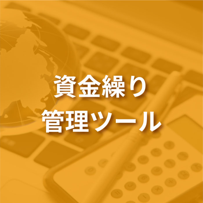 tool-CM-001